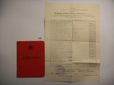 Soviet USSR Russian Military Diploma with Record card 1975