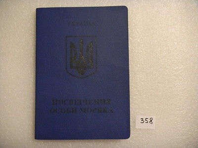 Expired Ukrainian  Seaman Passport   Reisepass  book
