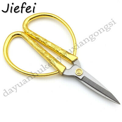 1pcs Gold Plated Alloy Household Shears Scissors