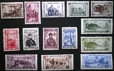 Mongolia 1932 MH full set in fine conditions