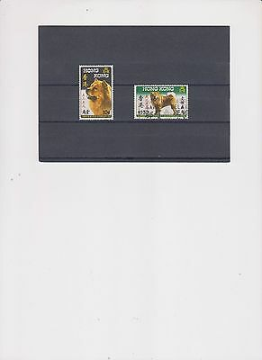 """Hong Kong, 1970 , """"year Of Dog"""" Fine Used Stamp Set Fresh Condition"""