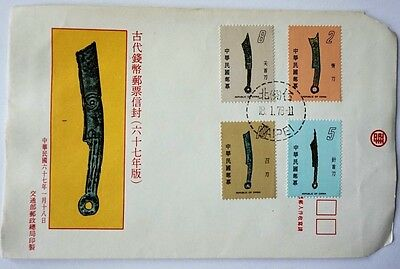TAIWAN FDC 1978 set of four ancient swords stamps
