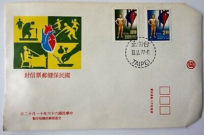 TAIWAN FDC 1977 set of two health stamps