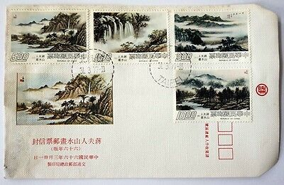 TAIWAN FDC 1977 set of four scenery stamps