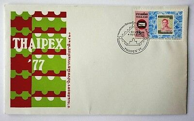 THAILAND FDC of Thaipex '77