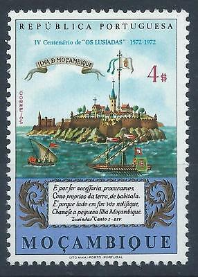 MOZAMBIQUE 1972 SG617 400th Anniv of Camoens mint MNH