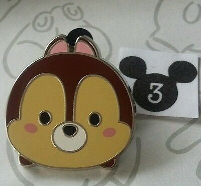 Chip Tsum Tsum Mystery Pack Cute Disney Pin Baby Chip n Dale Chipmunk
