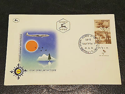 ISRAEL 1956 FDC - (750 pr with Tab) Landscapes Airmail