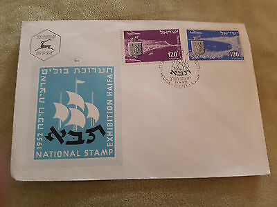 ISRAEL 1952 FDC TABA Airmail Stamp Exhibition