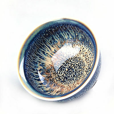 JIANZHAN TEA CUP (TIANMU) OIL SPOT TENMOKU TEA BOWL Star glaze