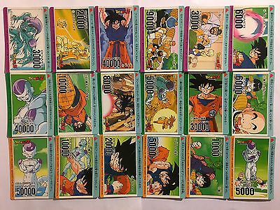 Dragon Ball Z PP Card Reg Set Part 13 36/36