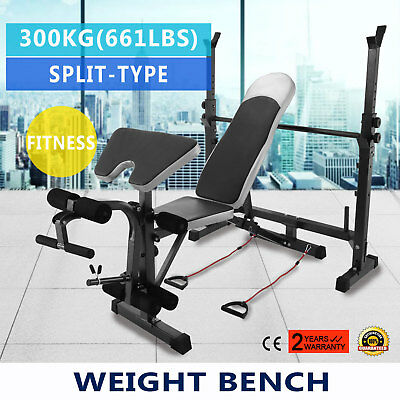 Weight Lifting Bench 660 LBS Fitness Home Gym Strength Multi Station Machine