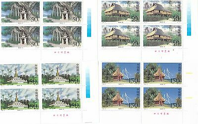 """China, 1998-08, """"architecture Of Dai Nation"""" Block Of 4 Stamp Sets Mint Nh Fresh"""