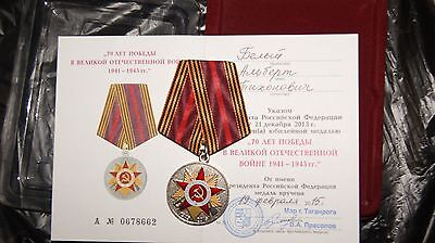 Medal of the Russian Federation. collection.