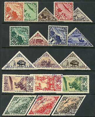 Weeda Tannu Tuva C1-C18 Complete airmail issues, MH & MH CTO 'used'. CV $68.05
