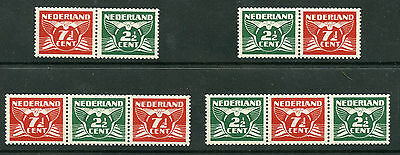 Weeda Netherlands #NVPH 379a-d, 1941 coil issue in all 4 combinations. CV $14