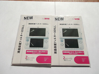 Nintendo 3DS XL NEW Screen protectors (2x)! Fast shipping from Canada! Brand New