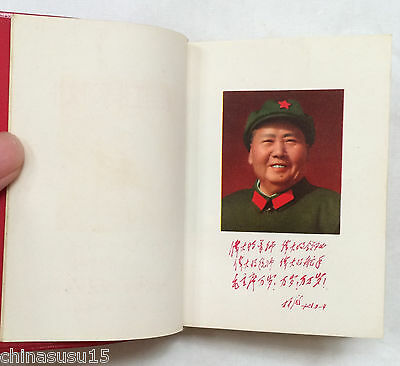 Political Work Documents 1970 PLA Chairman Mao Culture Revolution Red Book