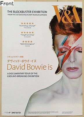 David Bowie is A Documentary Promotional Poster (Japanese)
