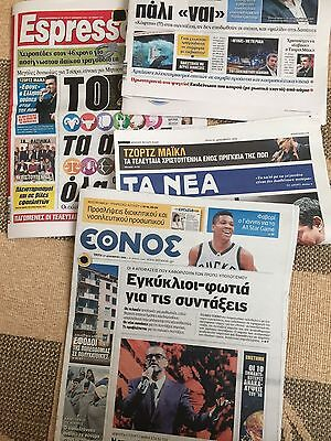 George Michael's Death Greek Newspapers 2016 Collectable Free Shipping