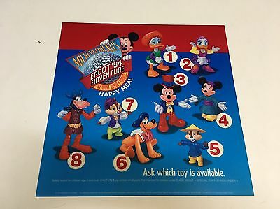 1994 McDonalds Happy Meal Translite Sign Store Display Disney Epcot Adventure 13