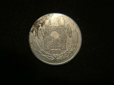 Afghanistan silver 1/2 Afghani Coin