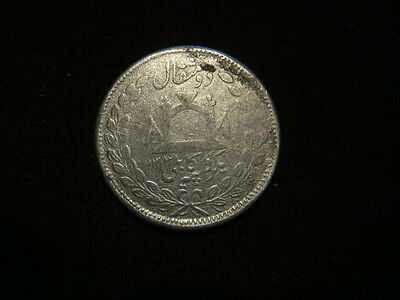 1896 Afghanistan silver 1 Rupee Coin KM#818 (Scarce date).