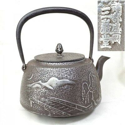 Japanese Antique KANJI old Iron Tea Kettle Tetsubin teapot Chagama 001 F/S