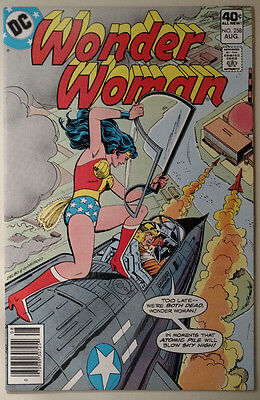Wonder Woman #258 (Aug 1979, DC) FN/VF Movie Coming