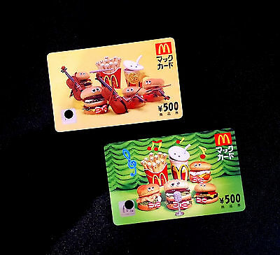 Japan Mcdonalds Gift Card  - For Collectible - Lot Of 2 Pcs.