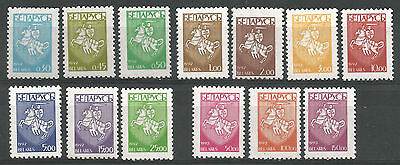 Belarus mint stamps MNH(**) original gum = standart 1992-93 years =