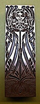 """art Nouveau Style Bookplate"" Printing Block."