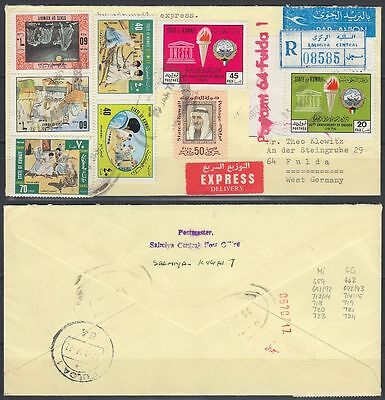 1977 Kuwait Express-R-Cover to Germany, SALMIYA label and cds [bl0131]