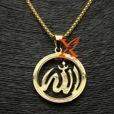 Gold Plated Islam Quran Middle East Arab Muslim Allah Pendant Necklace 3MM 24""