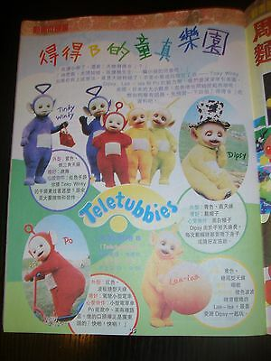 Teletubbies 90s Hong Kong Kid magazine AD clipping