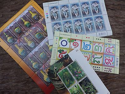 SPECIAL OFFER : Thai Mint Stamps 4 x Small numbered sheets