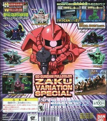 SD Gundam Full Color Stage 51 Zaku Variation Special Gashapon Mini Figure