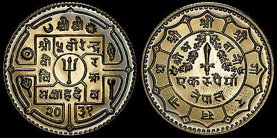 Nepal 1 Rupee 1974 (Proof) *beautiful & Low Mintage Proof Issue*