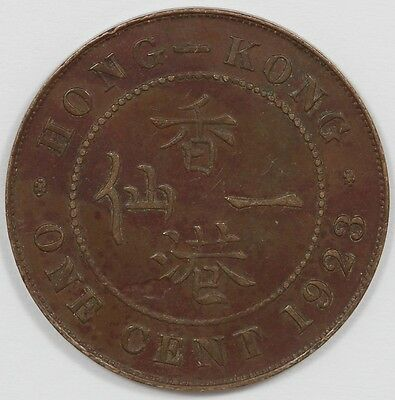 1923 George V Hong Kong One Cent