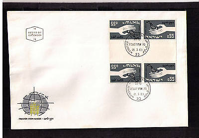 Israel 1963 Fdc Heart Of Sheet Tete Beche Freedom From Hunger Campaign
