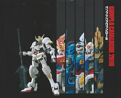 Gunpla catalogue 2016 Gundam Hobby Japan MOOK