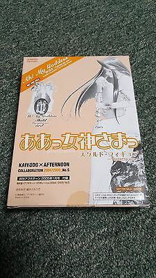 Ah! My Goddess- Skuld- Terzetto Figure- Kaiyodo x Afternoon- japan import