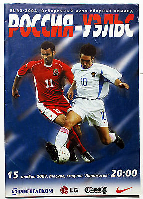 Official programme Russia - Wales 2003 in Moscow EURO 2004 national team