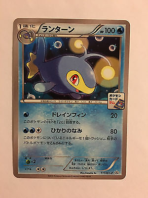Pokemon Card / Carte LANTURN Promo 111/XY-P