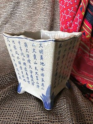 Old Chinese Porcelain Vase / Brush Pot / Biton  …beautiful crazed Porcelain