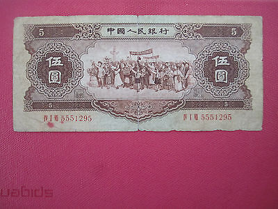 People's Republic Of China Five (5) Dollars Banknote  1956  (Extremely Rare)
