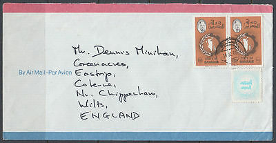 1986 Bahrain Cover to England UK [cm807]