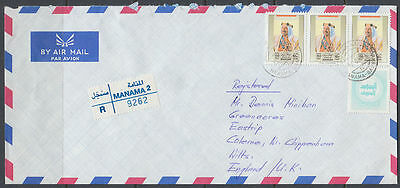 1991 Bahrain R-Cover to England UK [cm812]