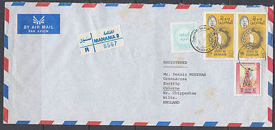 1990 Bahrain R-Cover to England UK [cm817]