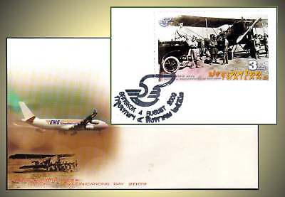2009 Thailand Old Biplane Postal Delivery National Communiccation   Day Fdc